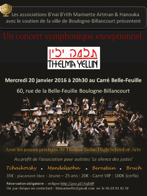 Flyer-ThelmaYellin-BoulogneFinal_20162